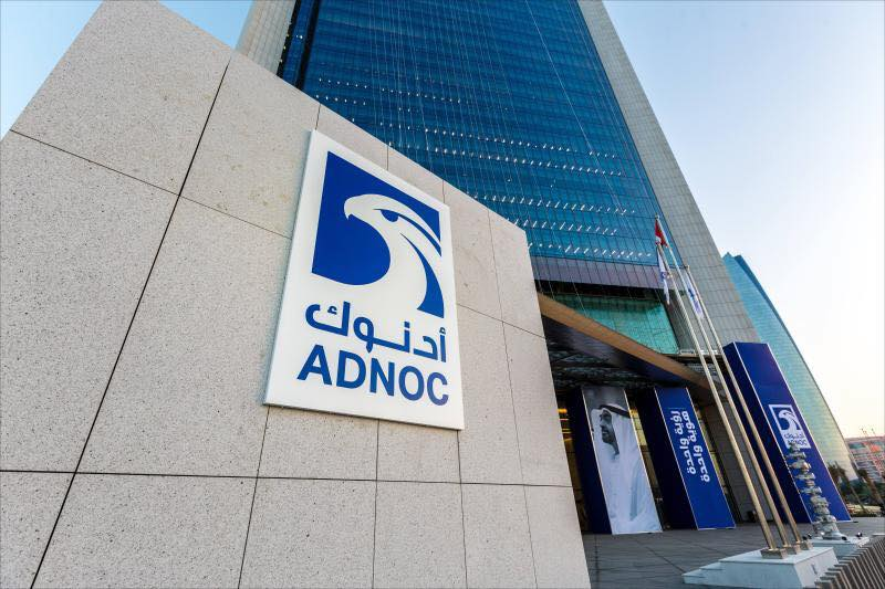 ADNOC LNG inks supply deals with Vitol, Total